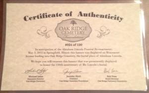 Banner Certificate